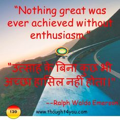 Mythought4you Sandeep Maheswari Pinterest Sandeep Maheshwari
