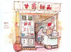 Kowloon Tong   @hannahoverbeek
