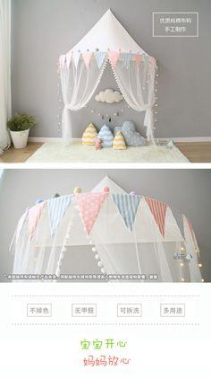 北欧儿童帐篷室内公主游戏屋壁挂蚊帐床幔床头挂帐读书角纯棉包邮-淘宝网