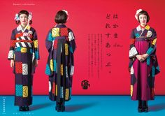 Kimono Fashion, Fashion Outfits, Flyer And Poster Design, Japanese Outfits, Japanese Girl, Urban Fashion, Runway Fashion, Style Inspiration, Costumes