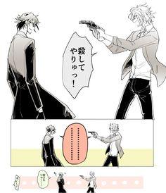 Anime, Idol, Manga, Fictional Characters, Summary, Mango, Manga Anime, Manga Comics, Anime Music