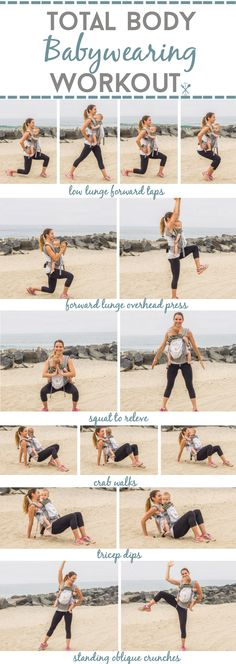 This babywearing workout tones your upper and lower body, and with some standing ab work. Making working out with baby totally doable at home!