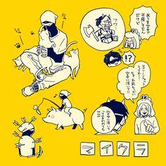 実況レポ+ログ詰め [23]