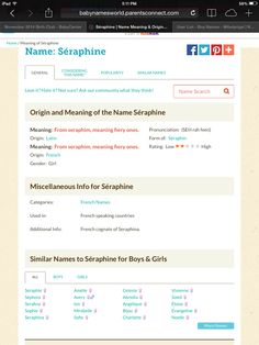 Séraphine - middle name option for girl
