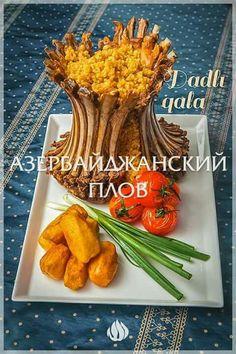 Азербайджанские пловы. Национальная кухня Азербайджана – является одной из древних и богатых кухней мира. Национальная кухня Азербайджана является не только частью пищи и технологий его приготовления, но является основной частью культуры Азербайджана. Азербайджанская национальная кухня является совокупностью культуры, истории, философии, психологии стола, традиций, физиологии, гигиены, химии, оборудований, этики, эстетики, поэзии и других аспектов кухни, а так же практических навыков народов…
