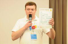 САПР для инженера: САПРяжение 2013. Киев. 21.05.2013