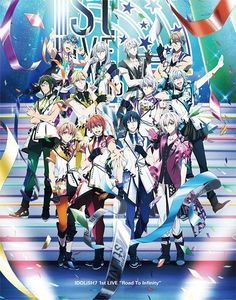 Road To Infinity: Cover art and new promotional video released Tsukiuta The Animation, Butler Anime, Ensemble Stars, Manga Games, Pretty Art, Cover Art, New Art, Infinity, Anime Art