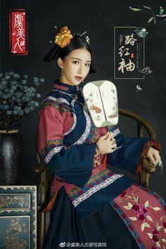 微博 Chinese Traditional Costume, Traditional Fashion, Traditional Dresses, Asian Style, Chinese Style, Hanfu, Cheongsam, China Art, Oriental Fashion
