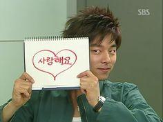 Gong Yoo, Asian Actors, Korean Actors, Hello My Teacher, Kim Sun Ah, Spy Girl, I Love Him, My Love, Coffee Prince