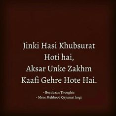 Jokes Quotes, Hindi Quotes, Qoutes, Late Night Quotes, Sweet Words, English Quotes, Amazing Quotes, True Words, In My Feelings