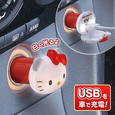 Hello Kitty Car USB Charge Socket Cigarette Lighter Smartphone Game from Japan #cuteshit