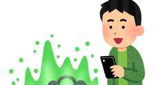 拡張現実ゲームのイラスト(緑) | 無料イラスト かわいいフリー素材集 いらすとや