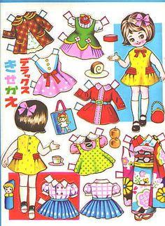昭和レトロ「着せ替え人形」小さな女の子(紙物)
