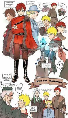 Naruto Shippuden Sasuke, Anime Naruto, Naruto Comic, Naruto Sasuke Sakura, Naruto Cute, Shikamaru, Naruto Mignon, Naruto Family, Familia Anime