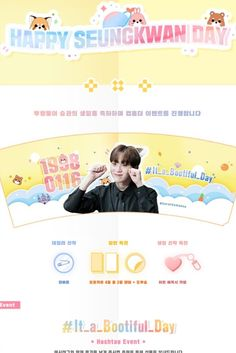 Cup Sleeve, Cup Holders, Graphic Design Inspiration, Slogan, Idol, Banner, Paper Crafts, Content, Party