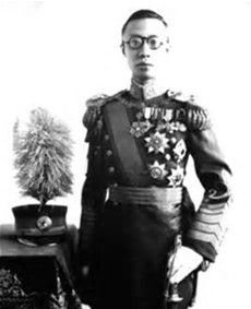 Pu Yi Chinese Qing dynasty last Emperor and king of Manchuria
