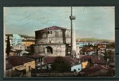 Greece Salonica Salonique Ste Georges Musse Byzantinoloque | eBay