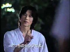 愛していると言ってくれ1995年の日本,Aishiteiru to Itte Kure (1995) MV - You,music is titled You, by Fukuyama Masaharu (福山雅治),