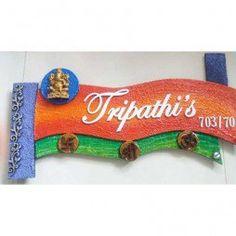 Tripathi's - Decorative Nameplate