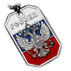 RUSSIA FLAG RUSSIAN EAGLE COAT OF ARMS PENDANT DOG TAG ARMY BALL CHAIN... ($15) ❤ liked on Polyvore featuring jewelry, necklaces, eagle necklace, pendant jewelry, pendant necklaces, eagle pendant and army pendant