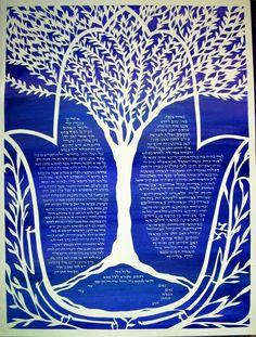 Tree of Life within Hamsa - Papercut Ketubah - Calligraphy. $400.00, via Etsy.