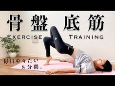 Slim Stomach, Body Makeup, English Study, Nice Body, Excercise, Face And Body, Yoga Poses, Body Care, At Home Workouts