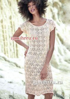 Платье спицами. Обсуждение на LiveInternet - Российский Сервис Онлайн-Дневников