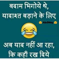 100+ Funny Jokes. Santa Banta Jokes. Hindi Chutkule, Hindi Jokes, Whtatsapp Jokes - BaBa Ki NagRi Funny Chutkule, New Funny Jokes, Funny Jokes In Hindi, Funny School Jokes, Cute Funny Quotes, Funny Pics, Hilarious, Mothers Love Quotes, Friend Love Quotes