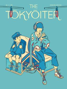 The Tokyoiter wants to celebrate the passion for Tokyo and the story of its inhabitants. Illustrators and artists contributed to this The New Yorker tribute The New Yorker, New Yorker Covers, City Magazine, Magazine Art, Magazine Design, Magazine Covers, Japanese Illustration, Cute Illustration, Character Illustration