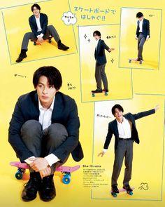 Prince Concert, Tours, Movie Posters, Movies, Films, Film Poster, Cinema, Movie, Film