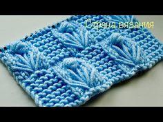 Knitting Videos, Knitting Stitches, Crochet Tablecloth, Lana, Knitting Patterns, Make It Yourself, Blanket, Handmade, Crochet Blankets