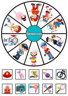 Educational Activities For Kids, Infant Activities, Kindergarten Activities, Body Preschool, Preschool Crafts, Teaching Kids, Kids Learning, Cute Powerpoint Templates, Alphabet Letter Crafts