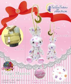 """sailor moon"" ""sailor moon plush"" ""sailor moon toys"" ""sailor moon merchandise"" ""sailor moon 2014"" ""sailor moon wand"" ""sailor moon compact"" bunny shop japan anime"