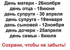 Лис Quotes And Notes, Words Quotes, Life Quotes, Russian Quotes, Funny Phrases, L Love You, Interesting Information, Man Humor, In My Feelings