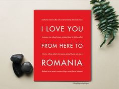 Whether you adopted from Eastern Europe or trotted through Romania on an European vacation, this unique wall poster is just the thing for you! This wall art makes a great gift to new parents, lonely c Klagenfurt, Innsbruck, Romania Travel, Love Wall Art, I Love You, My Love, Canvas Poster, Framed Art Prints, Warner Robins