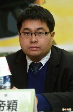黃帝穎:國民黨承認收頂新錢 已違政治獻金法