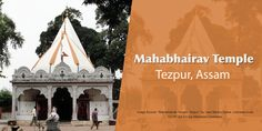 The Mahabhairav Temple in Assam is dedicated to Lord Shiva. Considered to have been built by King Banasura for worshipping the Lord, it is believed that the Shiva Lingam here is built from a 'Living Stone' which keeps growing. A popular aspect of the temple is the offerings to the Lord which devotees perform by freeing pigeons. #TempleTrivia
