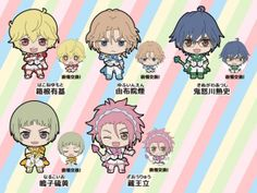 Picktam! Cute High Earth Defense Club Love!. Last day to Pre-Order: 3/15/2016  The characters from the anime series 'Cute High Earth Defense Club Love!'  are joining the Picktam! series of rubber straps with exchangeable  expressions! The set includes five different characters including Yumoto  Hakone, En Yufuin, Atsushi Kinugawa, Io Naruko and Ryuu Zaou! Each  character's face part had two sides each with a different expression,  allowing you to pick the one that suits your mood best each …