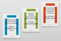 The Type covers the history, development, conventions and transcultural contexts of Chinese typography in three new volumes