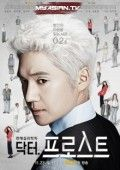 Watch Dr. Frost Episode 8 English Subbed