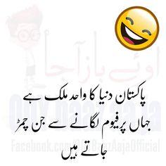 Funny Science Jokes, Cute Jokes, Funny Texts Jokes, Funny School Jokes, Very Funny Jokes, Crazy Funny Memes, Funny Facts, Tea Quotes Funny, Funny Attitude Quotes