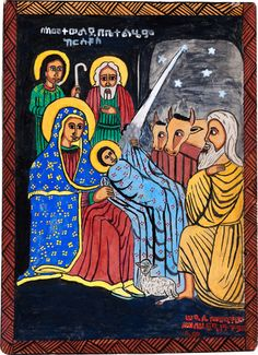 ethiopian orthodox art | Nativity, by Semachw Messfn, age 10, Ethiopia - Stone Soup Store