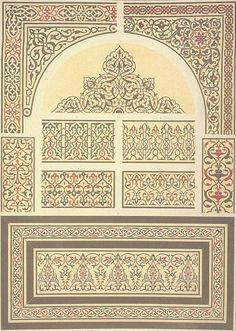 Арабский и персидский орнаменты. Арабский и персидский орнаменты. #63