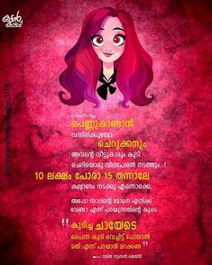 പിന്നല്ല She Quotes, Girl Quotes, Woman Quotes, Crazy Feeling, Funny Dialogues, Most Beautiful Words, Malayalam Quotes, Mood Wallpaper, Book Photography