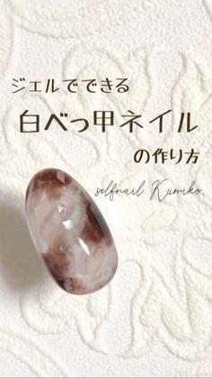 Gel Nails, Acrylic Nails, Manicure, Nail Atelier, Tie Dye Nails, Magic Nails, Japanese Nail Art, Marble Nails, Love Nails