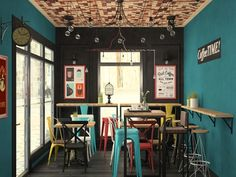 "Кофейня ""Зацепи кофе"". Ресторан, кафе, бар"