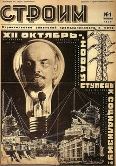 Soviet Poster - wall print for the man shed