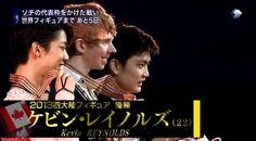 TV CM Yuzuru Hanyu (JAPAN),Kevin Reynolds(Canada) and HanYan(China)  : World Figure Skating Championships 2013 in London(CANADA)