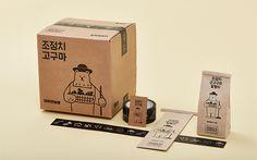 15. '조정치 군고구마말랭이' 브랜드 디자인 지원기 : 네이버 블로그 Ecommerce Packaging, Brand Packaging, Packaging Design, Graph Design, Label Design, Box Design, Fruit Packaging, Coffee Packaging, Cake Branding