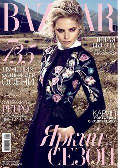Harper's Bazaar Ukraine September 2013